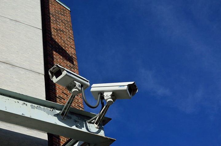 What You Need to Know About Commercial Property Security Management